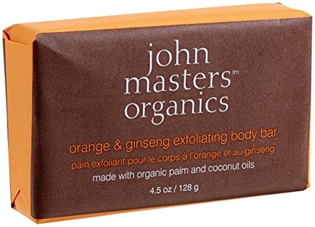グリップベーカリーまだらジョンマスターオーガニック オレンジ&ジンセンエクスフォリエイティングボディソープ 128g
