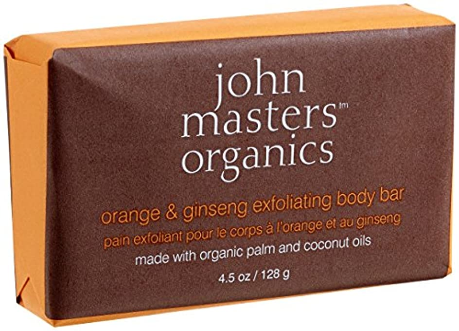 ささやき引退した一掃するジョンマスターオーガニック オレンジ&ジンセンエクスフォリエイティングボディソープ 128g