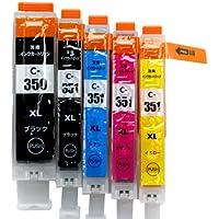 【ホーリー】互換インクカートリッジ/キャノンCanon 【BCI-351XL+350XL/6MP】 6色セット【ICチップ付】