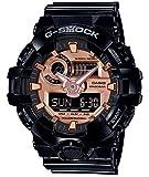 [カシオ]CASIO 腕時計 G-SHOCK ジーショック BLACK&ROSE GOLD GA-700MMC-1AJF メンズ