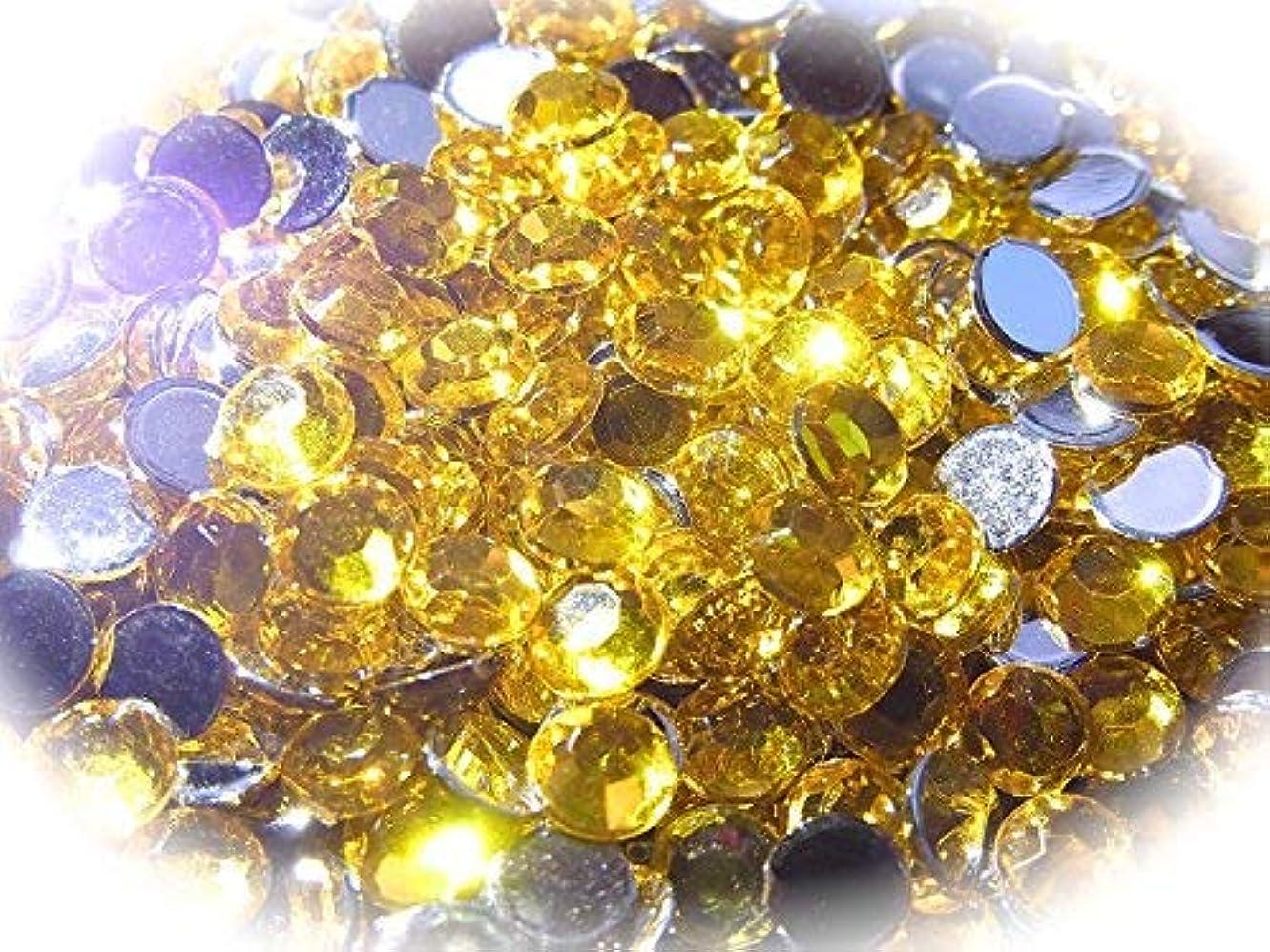 ベイビー発生する鋼【jewel】ls1 最高品質 ラインストーン 1.5mm?5mm グルーデコ (1.5mm(300粒), イエロー)