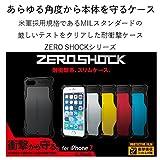 エレコム iPhone7ケース 【 米軍MIL規格取得 落下 衝撃 吸収 】 ZEROSHOCK 衝撃吸収フィルム付 ブラック PM-A16MZEROBK