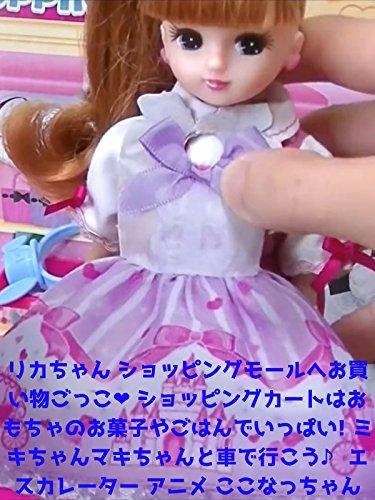 リカちゃん ショッピングモールへお買い物ごっこ  ショッピングカートはおもちゃのお菓子やごはんでいっぱい!