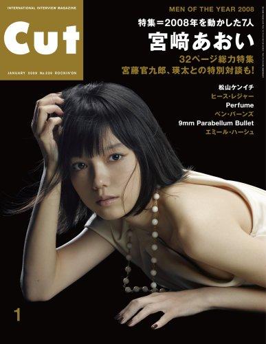 Cut (カット) 2009年 01月号 [雑誌]の詳細を見る