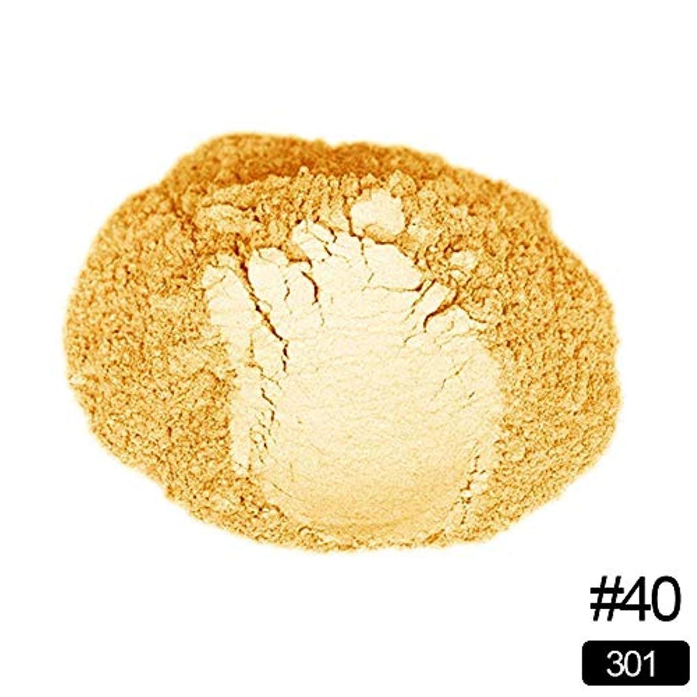 醸造所従順抜本的なBETTER YOU (ベター ュー) 夏のアイシャドウ、口紅、フリッカー、カラフル、崩れない、ぼかしやすい、69色 目、唇、フリッカー、ハイライト (J 419)