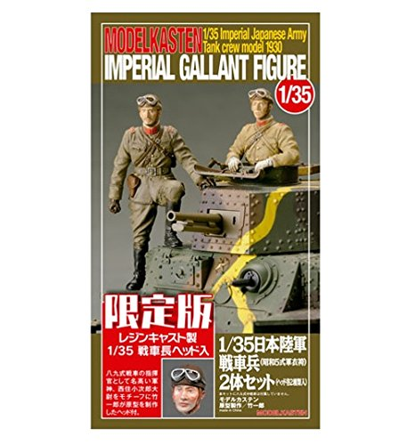 Modelkasten 1/35 figure series Japan army tanker 2 pieces set plastic model F2