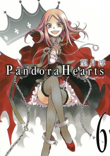 Pandora Hearts 6 (Gファンタジーコミックス)の詳細を見る