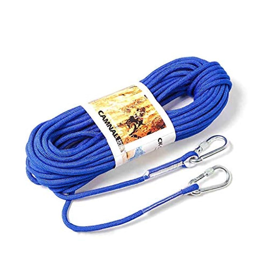 クレーンノーブル生活KTYXDE クライミングロープキャンプ/クライミング/クライミング/ダイビングウェア径6/8 / 9.5 / 12mm長さは10/20/30/40/50 / 100mマルチカラーオプション クライミングロープ (Color : G, Size : 12MM 50M)