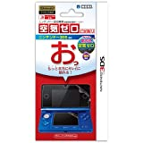 【3DS用】任天堂公式ライセンス商品 空気ゼロ ピタ貼り for ニンテンドー3DS