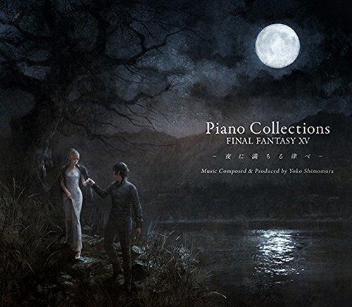下村陽子 (Yoko Shimomura) – Piano Collections FINAL FANTASY XV -夜に満ちる律べ-  [Mora FLAC 24bit/96kHz]