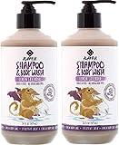 【2個セット】Alaffia Everyday Shea Shampoo & Body Wash Lemon Lavender for Babies and Kids 475ml+475ml シャンプー&ボディーウォッシュ×2
