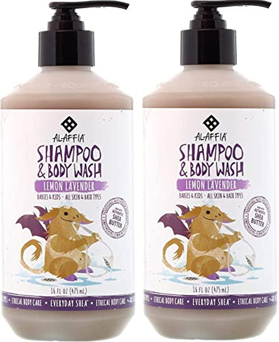 かみそりミュウミュウ失敗【2個セット】Alaffia Everyday Shea Shampoo & Body Wash Lemon Lavender for Babies and Kids 475ml+475ml シャンプー&ボディーウォッシュ×2