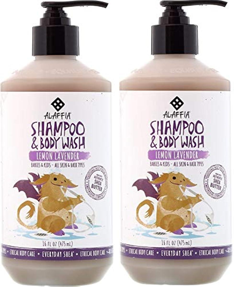 好戦的な大砲万歳【2個セット】Alaffia Everyday Shea Shampoo & Body Wash Lemon Lavender for Babies and Kids 475ml+475ml シャンプー&ボディーウォッシュ×2