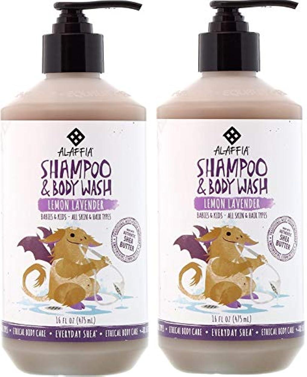 ベッドシャツ騒ぎ【2個セット】Alaffia Everyday Shea Shampoo & Body Wash Lemon Lavender for Babies and Kids 475ml+475ml シャンプー&ボディーウォッシュ×2
