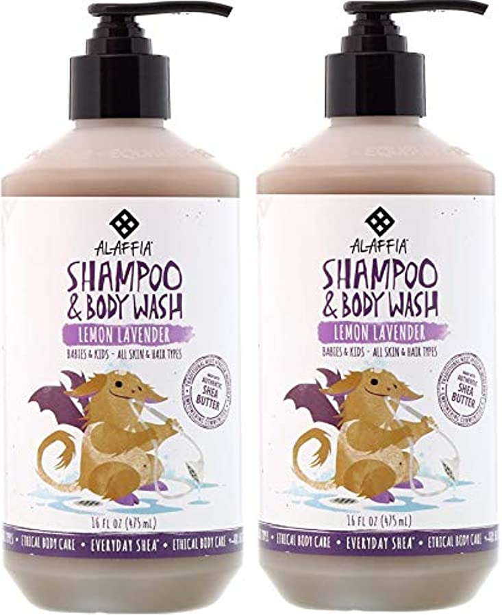 重量まばたき近傍【2個セット】Alaffia Everyday Shea Shampoo & Body Wash Lemon Lavender for Babies and Kids 475ml