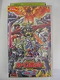 トランスフォーマー カーロボット Vol.9 [VHS]