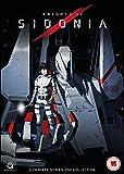 シドニアの騎士(第1期) コンプリート DVD-BOX (全12話, 300分) シドニアのきし 弐瓶勉 アニメ [DVD] [Import] [NTSC]
