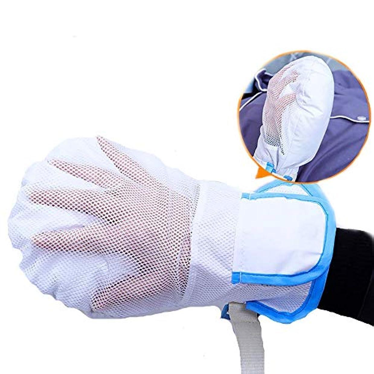 前方へモック寝てるフィンガーコントロールミット、手の拘束、認知症安全拘束手袋ハンドプロテクターを保護します。 (2PCS)
