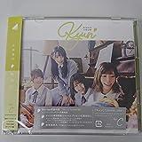 日向坂46 キュン 初回限定盤(CD&Blu-ray) type-C 握手券&生写真無し 未再生品 CC967