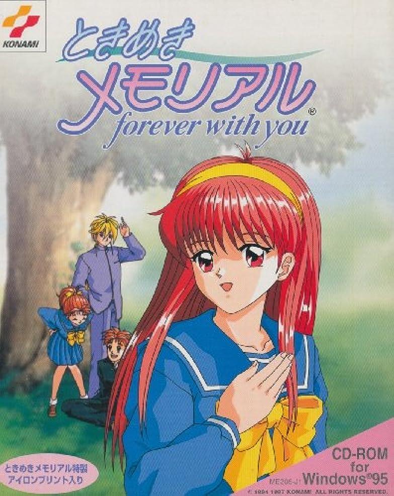 百貼り直すビュッフェときめきメモリアル forever with you