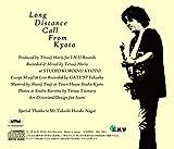 Long Distance Call From Kyoto〜塩次伸二メモリアルアルバム〜 画像