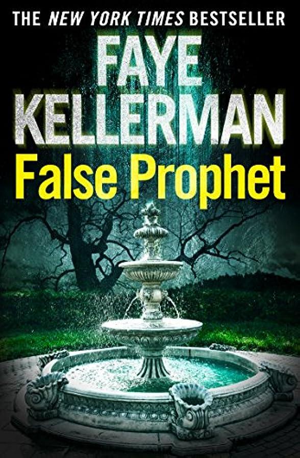 指リスキーなするFalse Prophet (Peter Decker and Rina Lazarus Series, Book 5) (English Edition)