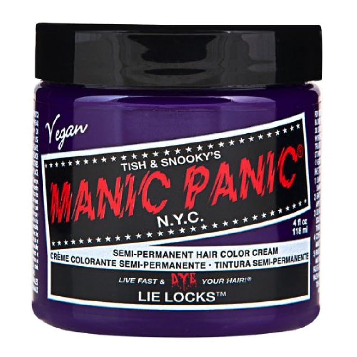 ひどい骨折完全に乾くスペシャルセットMANIC PANICマニックパニック:Lie Locks (ライラック)+ヘアカラーケア4点セット