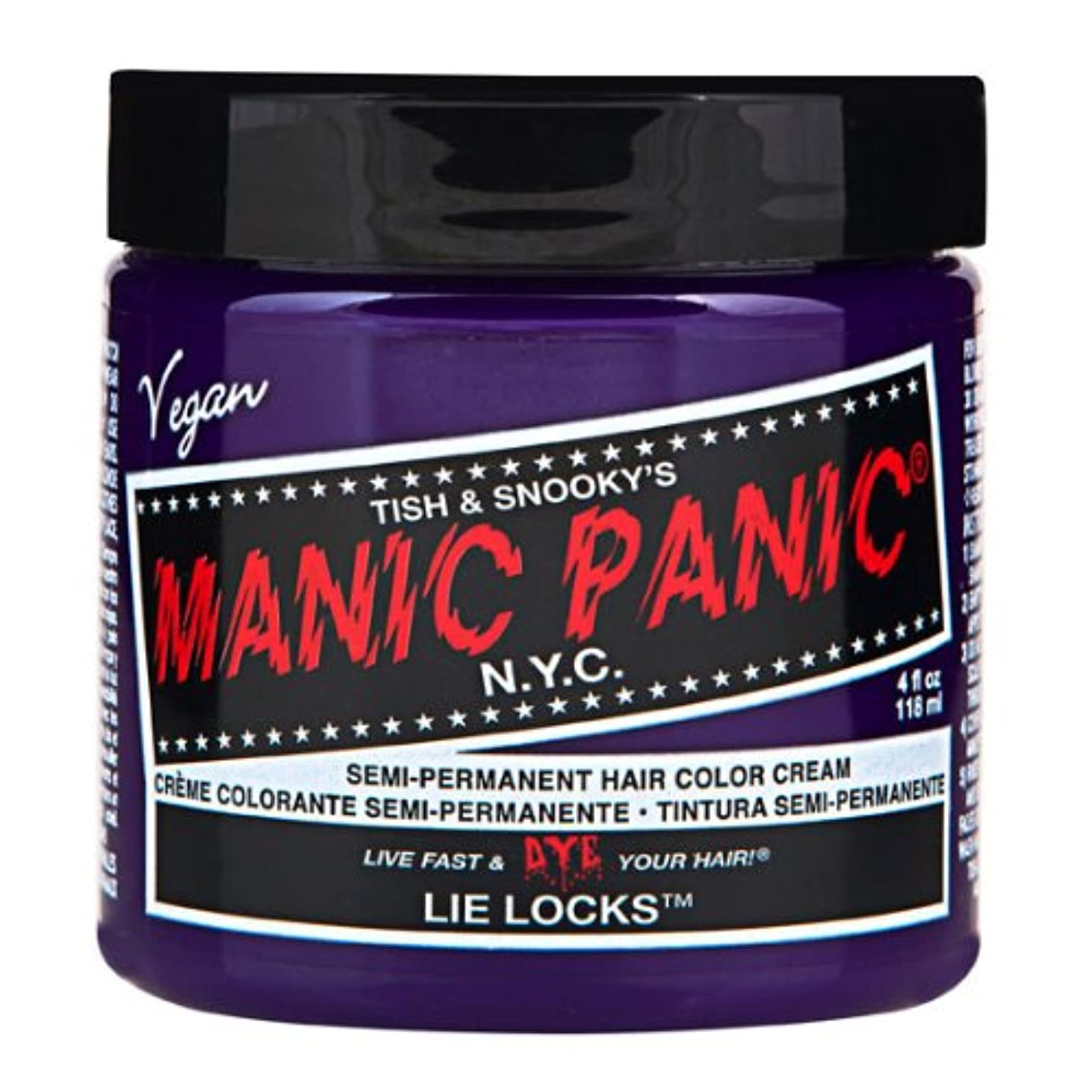 君主制傾斜弾性スペシャルセットMANIC PANICマニックパニック:Lie Locks (ライラック)+ヘアカラーケア4点セット