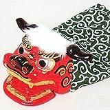 獅子頭【郷土民芸】 特大サイズ(bs3292) お祭り や 踊り の小道具に!