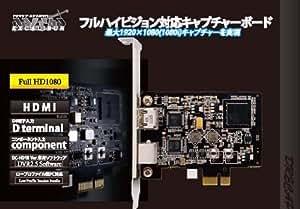 Drecap ドリキャプ・エクスカリバー PCI接続用 DC-HD1B
