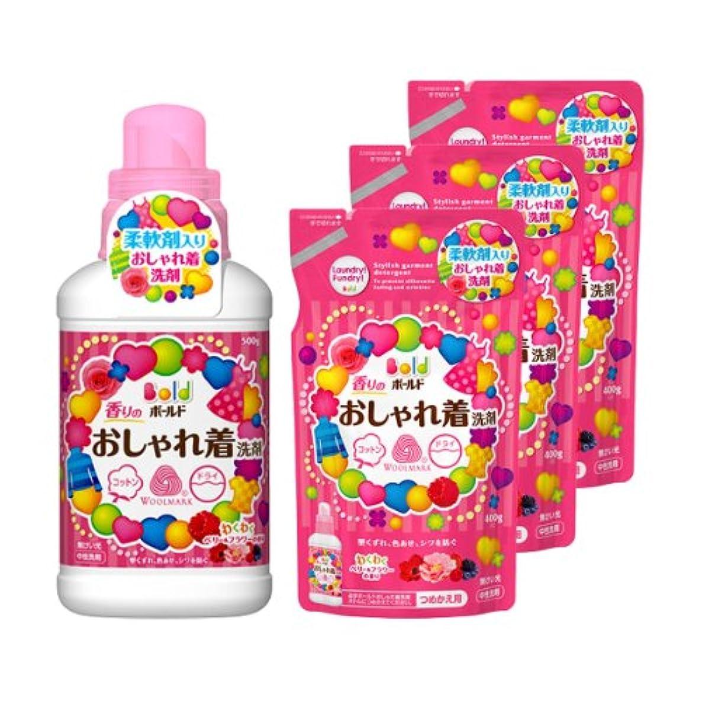 適度に消費窒素【まとめ買い】 ボールド 洗濯洗剤 液体 香りのおしゃれ着洗剤 本体 500g + 詰め替え 400g×3個