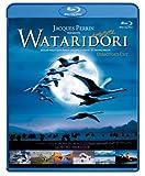 WATARIDORI ディレクターズ・カット -デジタル・レストア・バージョン- Blu-ray 画像