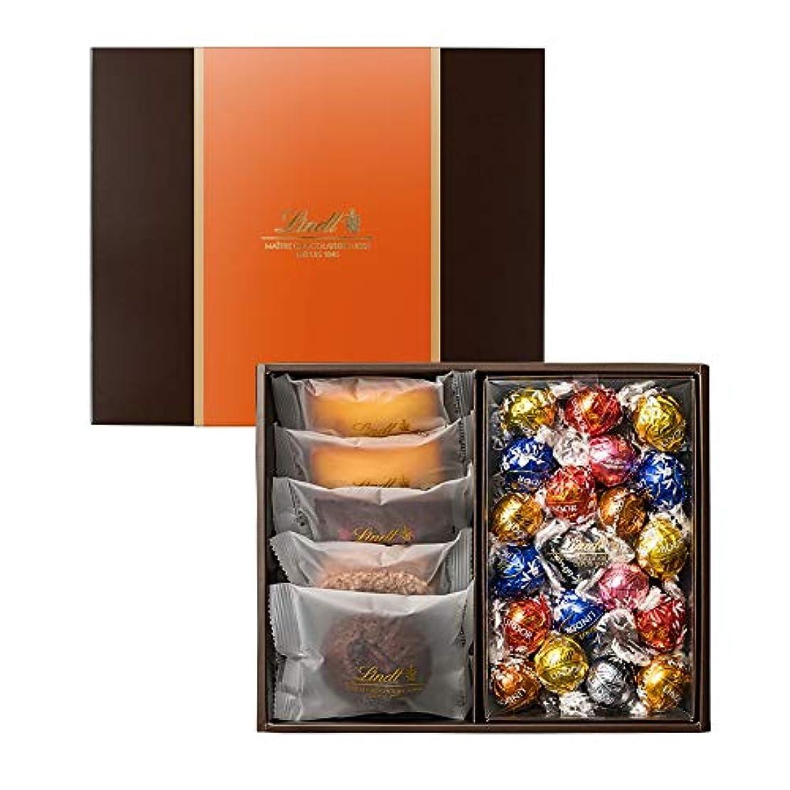 もろい放置どれかリンツ (Lindt) チョコレート 焼き菓子ギフト [ 焼き菓子 5個 リンドール 20個 ] 個包装 ショッピングバッグM付