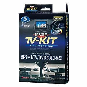 データシステム ( Data System ) メルセデス ベンツ用 テレビキット+切替スイッチ (TSW003)付き BTV935PS