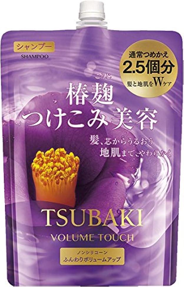 抽象誰でも印刷するTSUBAKI ボリュームタッチ シャンプー つめかえ用 大容量 950ml