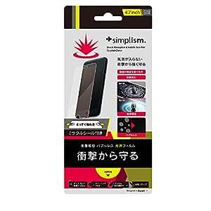 Simplism iPhone6 (4.7インチ)用 衝撃吸収&バブルレスフィルム(抗菌) 光沢 TR-PFIP144-SKCC
