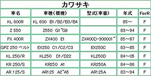 カワサキ GPZ250、KR250、S、AR125、S用ブレーキパッド 前 T067