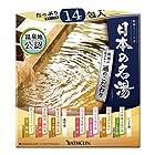 【さらに20%OFF!】日本の名湯 通のこだわり 入浴剤 色と香りで情緒を表現した温泉タイプ入浴剤 セット 30g×14包が激安特価!