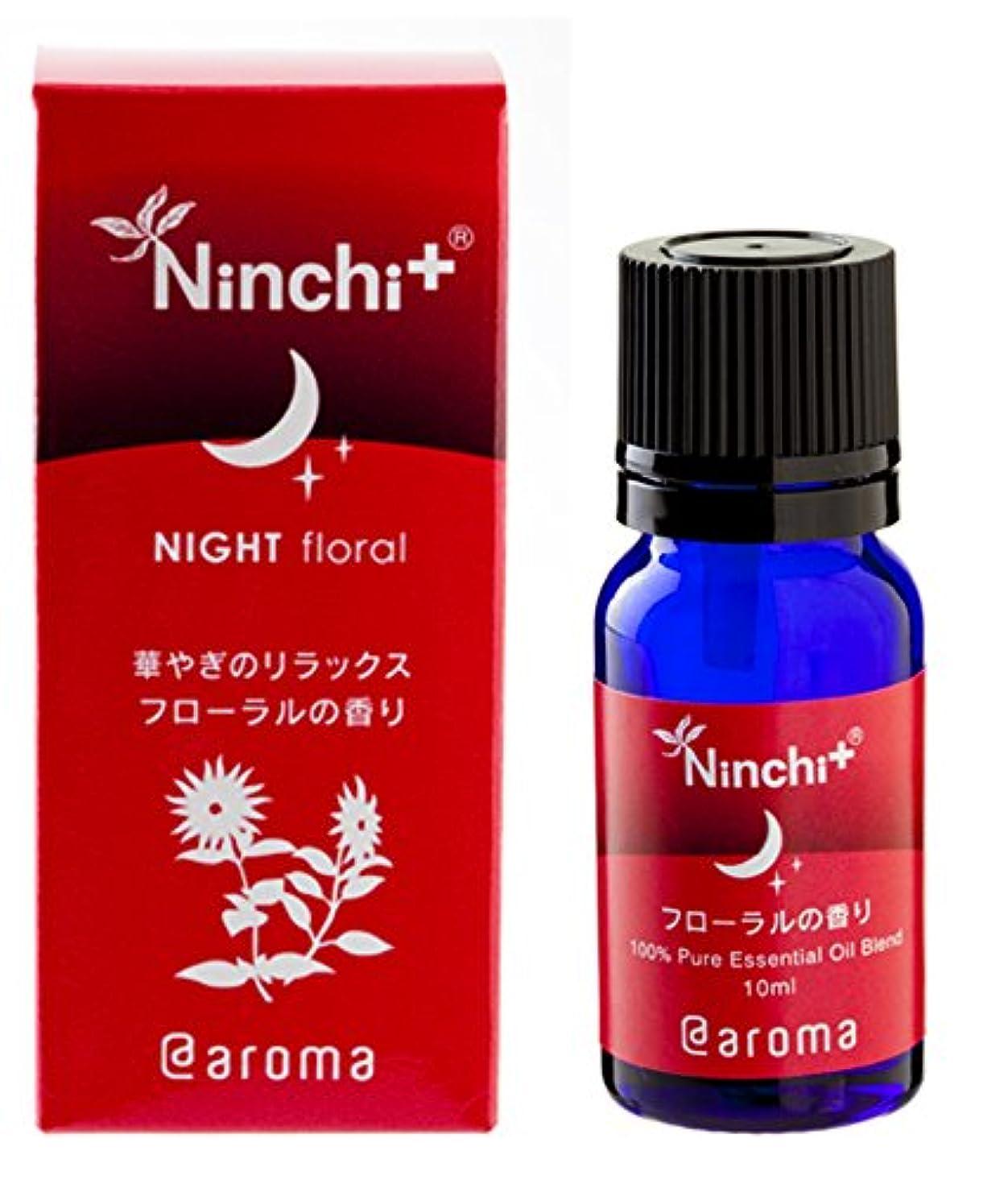 計算する鉛筆リンケージNinchi+ Night フローラル10ml