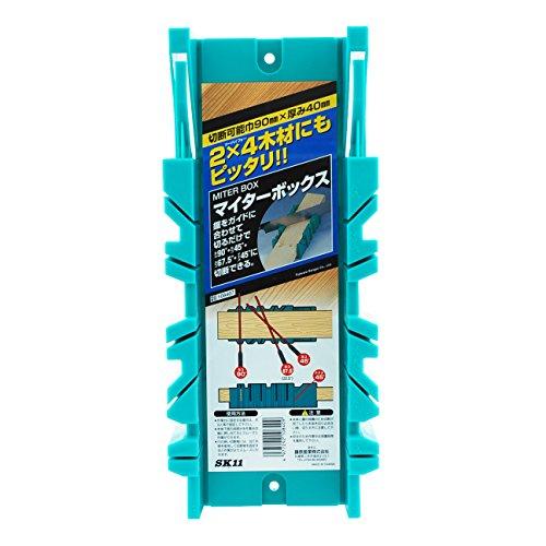 SK11(エスケー11) マイターボックス 2×4材用 鋸切断ガイド
