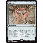 【シングルカード】EMA)[JPN]金属モックス/茶/M/219/249