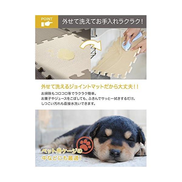 CBジャパン ジョイントマット 厚め 12mm...の紹介画像7