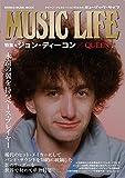 MUSIC LIFE 特集●ジョン・ディーコン/QUEEN (シンコー・ミュージックMOOK) 画像