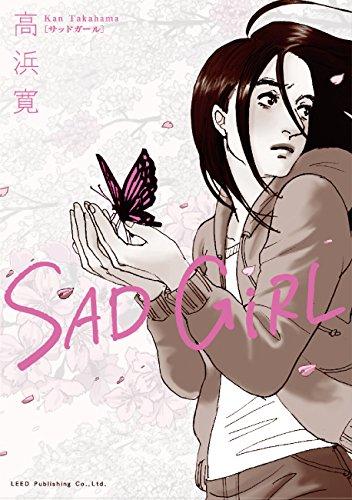 SADGiRL (torch comics)の詳細を見る