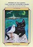 カモメに飛ぶ手ほどきをした猫の物語