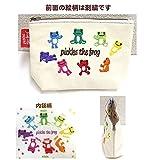 ピクルス キャンバス刺繍 ポーチ