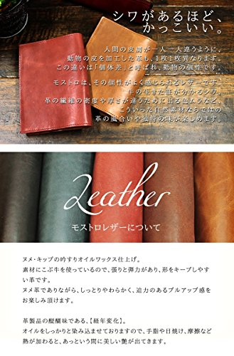 PAIDiA『革製ブックカバー』