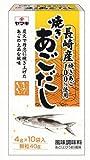 ヤマキ 長崎産焼きあごだし 40g×10個