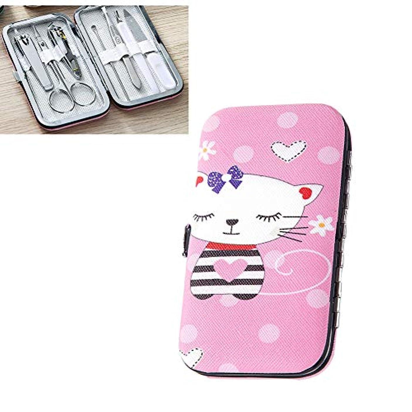 代わってメディア所持Snner 爪切りセット ネイルケアセット 7点セット 手足爪磨き甘皮処理 ステンレス製 収納ケース付き 携帯便利 旅行用 家庭用 贈り物 可愛い (ピンク 猫)