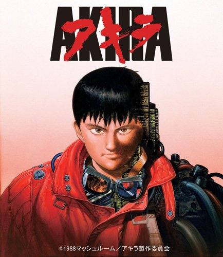 【Amazon.co.jp限定】 AKIRA Blu-ray 30th Anniversary Edition(初回限定生産)